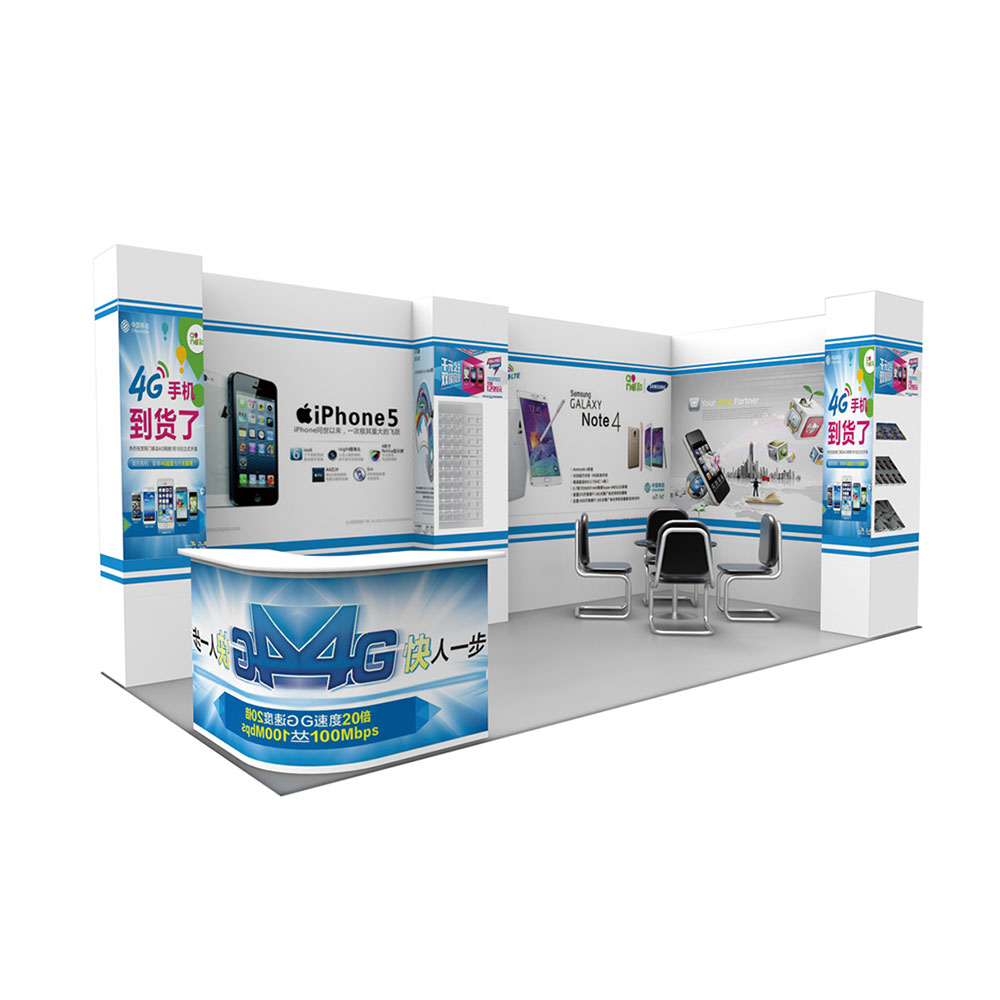 20FT x 10FT Open-Style Combined Exhibition Display System