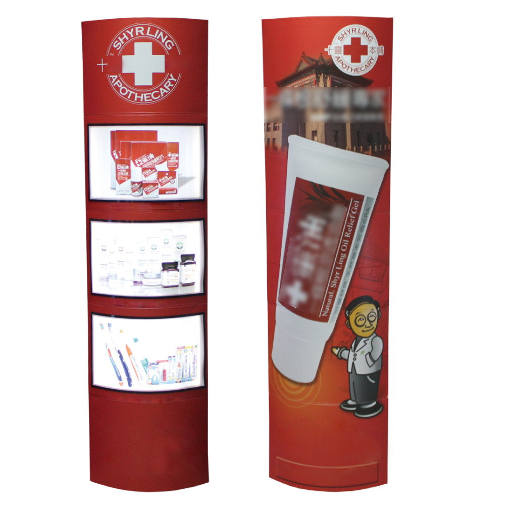 Foldable Paper Custom Graphics Three-layer Light Box Banner For  Trade Show Display Quick Installation