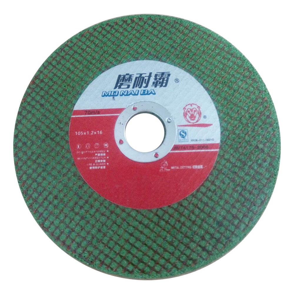 Grinding Wheel for Grinding Machine