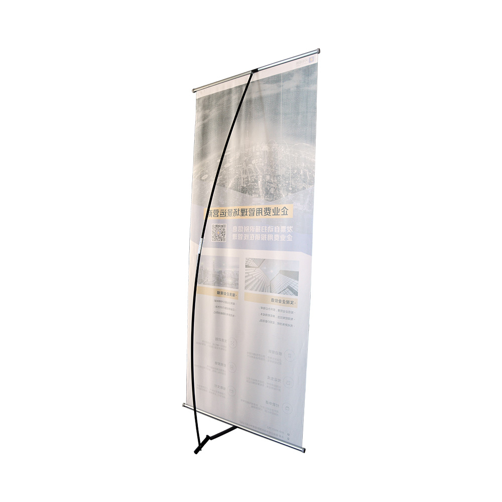 "31""x79"" Economical Iron Foot L Banner Stand"